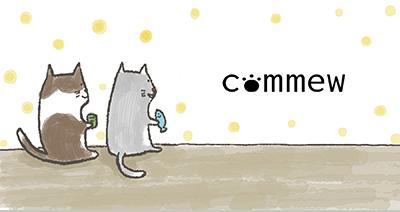 commew