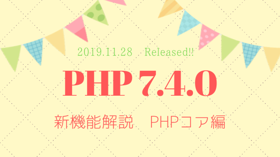 php74_release