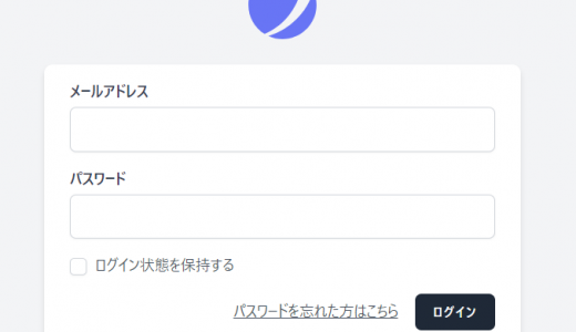 3分で Jetstream を日本語化する方法